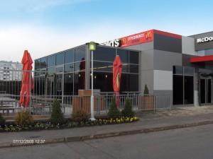 McDonalds - Dubrava, Zagreb